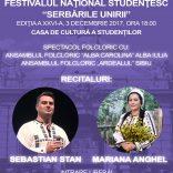 """Festivalul Național Studențesc """"Serbările Unirii"""""""